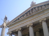 A neoclassicism building in Athens I